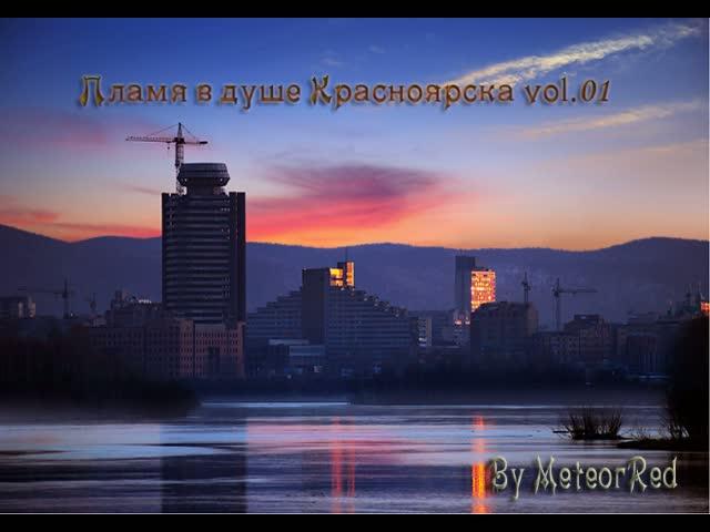 http://image.krasview.ru/video/d9ed2bae43fe169/_.jpg?server=2