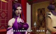Владыка Духовного Меча / Spirit Sword - 1 сезон, 23 серия