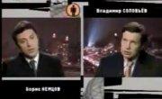 Соловьёв берет интервью у Немцова, 2003 год