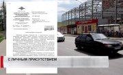 """Программа """"Главные новости"""" на 8 канале за 10.06.2019. Часть 2"""