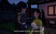 Страна Десяти Тысяч Чудес / Wan Jie Xian Zong - 3 сезон, 124 серия