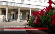 """Программа """"Главные новости"""" на 8 канале от 14.09.2020. Часть 2"""