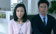 Моя опасная жена / Boku no Yabai Tsuma - 1 сезон, 3 серия
