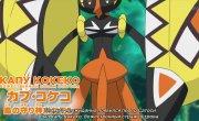 "Покемон / Pokemon - 20 сезон, ""Pokemon PV (Русские субтитры от OliverXYZ)"""