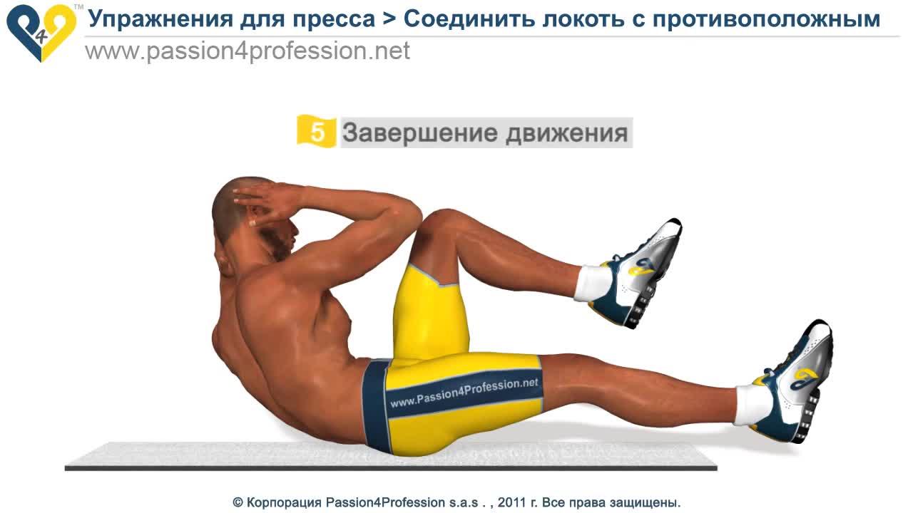 Боковой пресс упражнения в домашних условиях