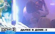 Дом-2. Город любви - 4 сезон, 29 серия