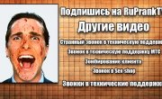 Звонок в техническую поддержку Дом.ru (Эр-Телеком)