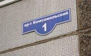 """Программа """"Актуально"""" на 8 канале № 1671 """"Чертова дюжина машин или парковка на зеленой зоне"""""""