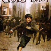 Оливер Твист / Oliver Twist