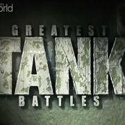 Великие танковые сражения / Greatest Tank Battles все серии