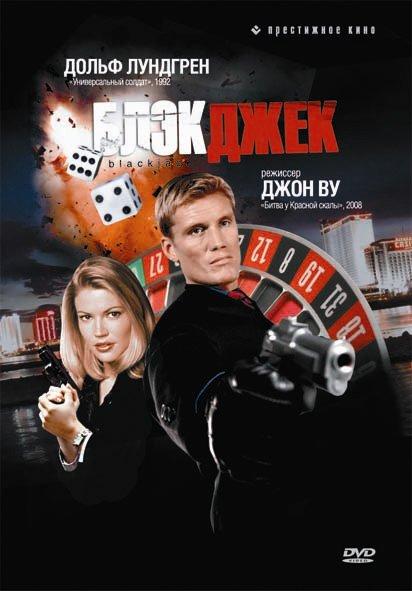 Игра русская рулетка играть