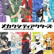 Актёры Ослеплённого Города / MekakuCity Actors / Kagerou Project все серии