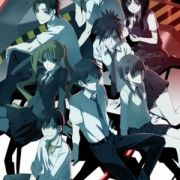 M3: Sono Kuroki Hagane / Эта Чёрная Сталь / Чёрная Сталь все серии