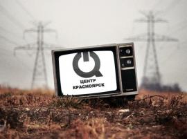 Центр Красноярск в HD