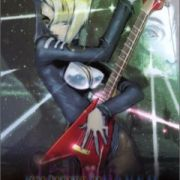 Столоначальник Одзи / The Legend of Black Heaven / Kachou Ouji - Hard Rock Save the Space все серии