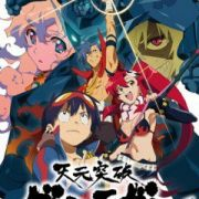 Гуррен Лаганн: Прорыв! / Tengen Toppa Gurren-Lagann (Maiking Break-Through Gurren-Lagann) все серии