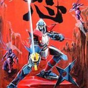 Роботы ниндзя / Ninja Warrior Tobikage / Ninja Senshi Tobikage / Ninja Robots все серии