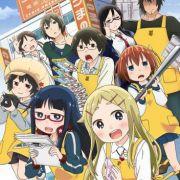Книжный Магазин Денкигай / Denkigai no Honya-san все серии