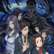 Паразит / Kiseijuu: Sei no Kakuritsu все серии