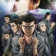 Радуга: Семеро из шестой камеры / Rainbow Nisha Rokubou no Shichinin все серии