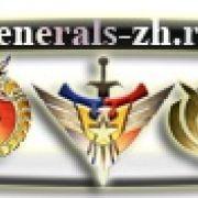 С&C Generals Zero Hour