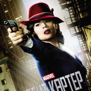 Агент Картер / Agent Carter все серии