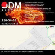 JDM Service