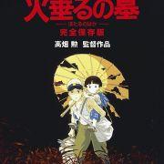 Могила светлячков / Hotaru no Haka / Grave of the Fireflies все серии