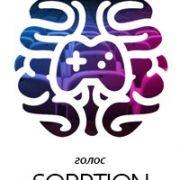 Sorption Voice