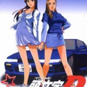Initial D Extra Stage / Инициал «Ди» - Экстра-стадия все серии