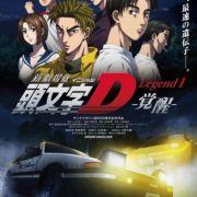 Новый Инициал «Ди» / New Initial D Movie / Shin Gekijouban Initial D все серии