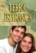 Земля любви, земля надежды / Terra Speranza смотреть онлайн