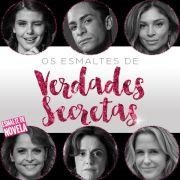 Тайные истины / Verdades Secretas все серии