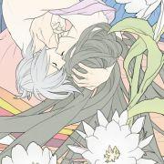 Сто стихов о любви / Упрощённые Сто стихотворений ста поэтов: Песня любви / Chouyaku Hyakunin Isshu: Uta Koi все серии