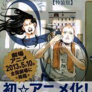 Пресвятые Отроки / Saint Onii-san все серии
