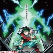 Моя Геройская Академия / Boku no Hero Academia все серии