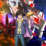 Мобильный Воин Гандам: Единорог — RE:0096 / Mobile Suit Gundam Unicorn RE:0096 / Kidou Senshi Gundam UC RE:0096 все серии
