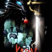 Карас / The Karas (Crow) все серии