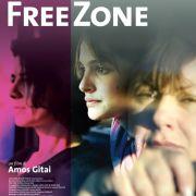 Свободная зона / Free Zone