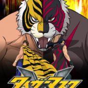 Тигровая Маска / Маска Тигра W / Tiger Mask W все серии