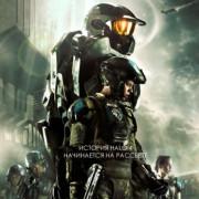 Halo 4: Вперед к рассвету (Идущий к рассвету) / Halo 4: Forward Unto Dawn все серии
