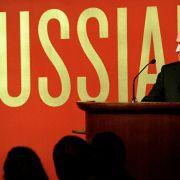Россия Владимира Путина все серии