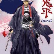 Онихэй / Онихей: Криминальные истории периода эдо / Onihei все серии