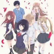 Тайные желания отвергнутых / Kuzu no Honkai все серии