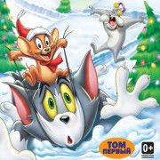 Том и Джерри: Сказки / Tom and Jerry Tales все серии