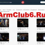 Смотреть фильмы онлайн бесплатно в хорошем  ArmClub6.Ru
