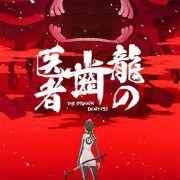 Драконий Дантист / Ryuu no Haisha / The Dragon Dentist все серии
