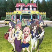 Квест Сакуры / Sakura Quest все серии