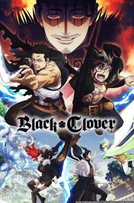 Чёрный Клевер / Black Clover смотреть онлайн