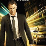 Перевозчик / Transporter: The Series все серии